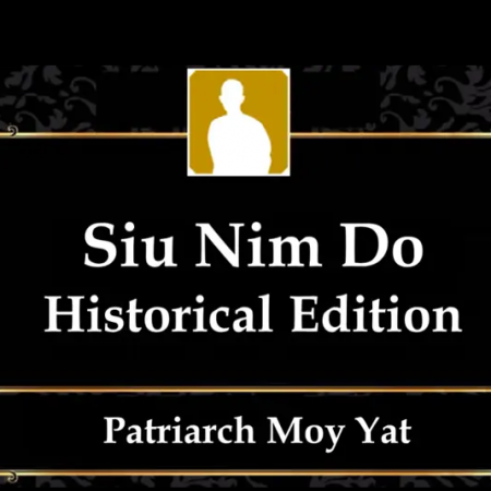 MYI7 – Siu Nim Do