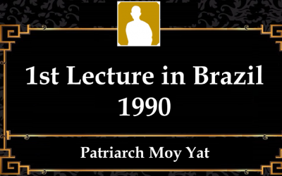 1stlecture