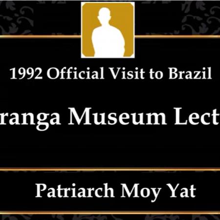 MYI13 – Ipiranga Moy Yat Lecture (Brazil 1992)